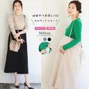 <授乳服・マタニティ>着丈&シルエット自由にカスタマイズ!3wayサロペットスカート
