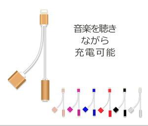 最新iOS12対応 iPhoneXS iPhoneXS max iPhoneXR iPhoneX iPhone8 8 Plus iPhone7 7 Plus アイフォンXS アイフォンXR アイフォンXS max ライトニングポートLightning to 3.5 mm Adapter オーディオ ジャック イヤホン ヘッドホ