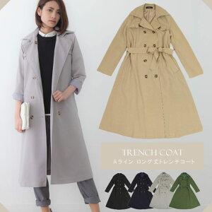 【Aライン ロング丈トレンチコート】激安トレンチコート trench coat …