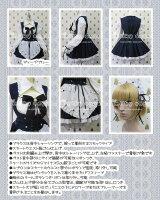 コスプレ衣装/メイド服/キールステン【XL】