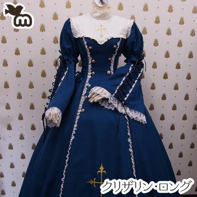 シスター コスプレ 衣装 オリジナル M 〜 Lシスタードレス クリザリン・ロング MLサイズ:milky ange