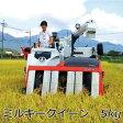 ミルキークイーン【28年新米】岡山県蒜山高原産 自家生産米【西日本】5kg【送料無料】