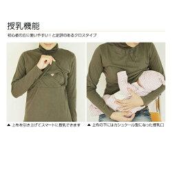 ミルフェルム授乳ストレッチTシャツタートルネック授乳服トップス半額からさらに割引き在庫限り最終処分
