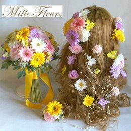 ウェディングブーケボリューム髪飾りラウンドブーケブートニア3点セットパープルショッキングピンクアネモネラプンツェル風