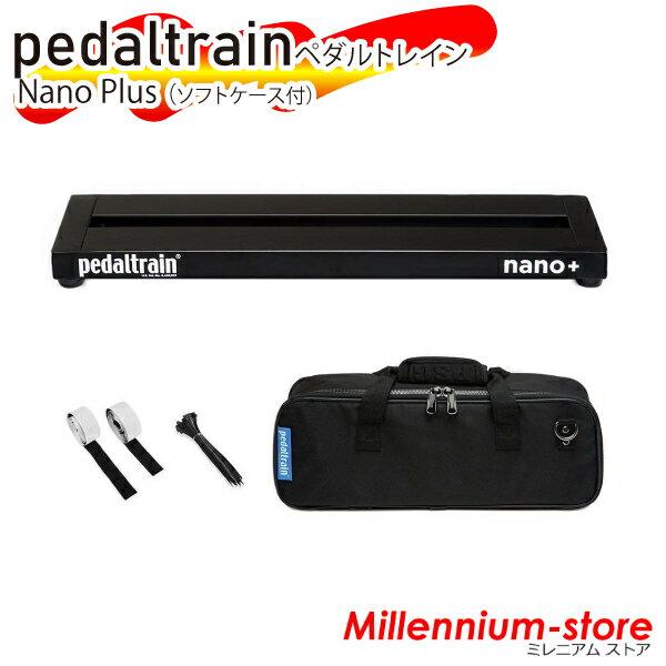 アクセサリー・パーツ, エフェクターケース Pedaltrain Nano Plus (PT-NPL-SC )