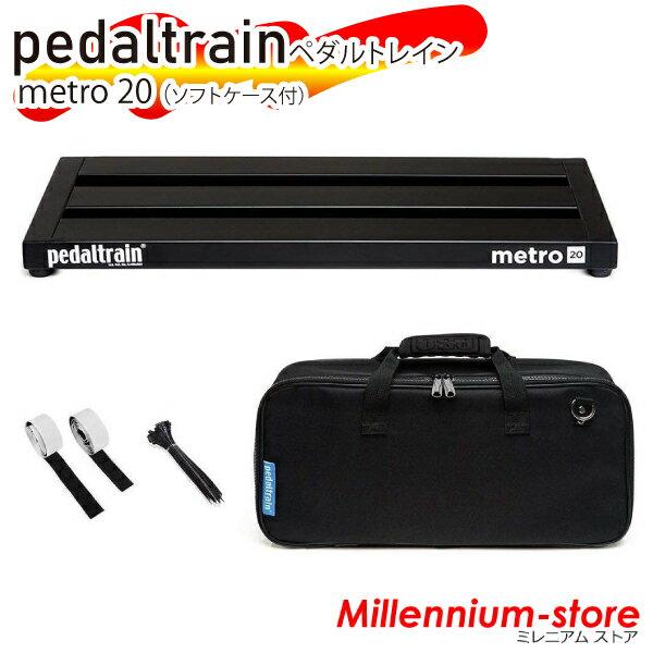 アクセサリー・パーツ, エフェクターケース Pedaltrain Metro 20 SC 20 SC (PT-M20-SC )