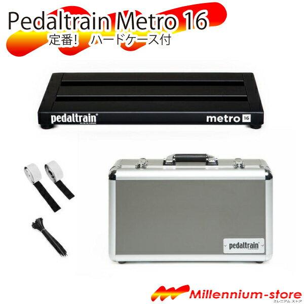 アクセサリー・パーツ, エフェクターケース Pedaltrain Metro 16 HC 16 HC (PT-M16-HC )