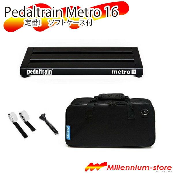 アクセサリー・パーツ, エフェクターケース Pedaltrain Metro 16 SC 16 SC (PT-M16-SC )
