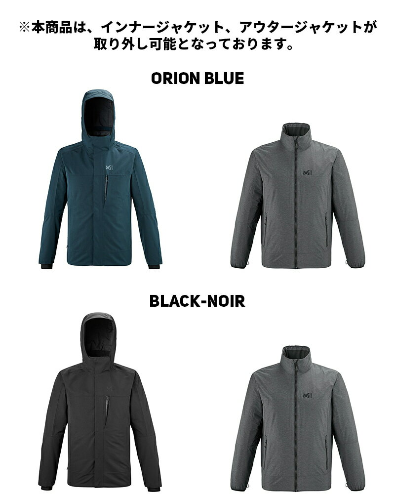 【公式】ミレー(Millet)ポベダ23in1ジャケットPOBEDAII3IN1MIV8890/防水透湿レインウェアあす楽