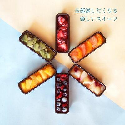 お取り寄せ(楽天) 新食感のスイーツ! カタラーナ 冷凍 プリン ブリュレ フルーツ アイス 詰め合わせ 6個入 価格3,480円 (税込)