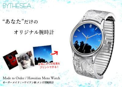 ハワイアンジュエリー 名入れメンズ腕時計