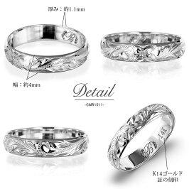 ハワイアンジュエリーペアリング刻印無料ピンキーリング送料無料ペアリング価格幅4mm&幅2mmホワイトゴールドピンクゴールドGMR1013-GMR1016P|妻リング指輪ペアプレゼント誕生日プレゼント記念日女性レディース彼女男性刻印ハワイアンピンキー女友達