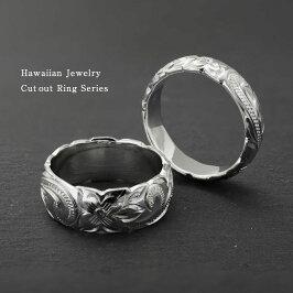 ペアリングハワイアンジュエリー送料無料刻印無料誕生石スクロールカットアウト幅5.5mm×幅8mmペアリング価格楽ギフ_包装楽ギフ_名入れSR202-SR203P指輪
