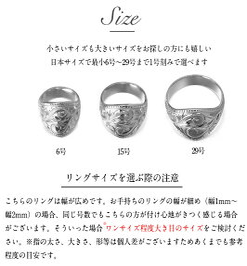 ハワイアンジュエリーコインエッジスクロールリングネーム刻印無料誕生石送料無料6号〜29号大きいサイズSR701指輪楽ギフ_包装楽ギフ_名入れ