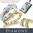 【ダイヤモンド】入れ 守護石 パワーストーン リングやペンダントとのセット注文でお願いいたします。33...