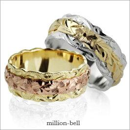 ハワイアンジュエリーオーダーメイドリング【送料無料】【刻印無料】K14ゴールド2プレートリング8mmウィッグルカットKJGR-004結婚指輪マリッジリング【楽ギフ_包装】【楽ギフ_名入れ】☆゜*。