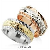 ハワイアンジュエリー リング レディース 結婚指輪 指輪 刻印 ハワイアン k14 14k ゴールド 刻印無料 誕生石 14kゴールド ピンクゴールド イエローゴールド ハワイアンリング 妻 誕生日プレゼント 結婚記念日 プレゼント 記念日 ゴールドリング ハワイアンアクセサリー