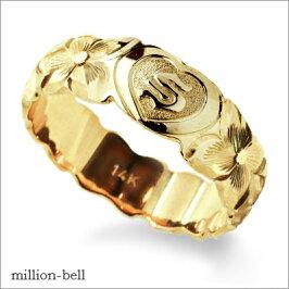 ハワイアンジュエリーオーダーメイドリング【送料無料】【刻印無料】K14ゴールドイニシャルハートリングKJGR-007結婚指輪マリッジリング【楽ギフ_包装】【楽ギフ_名入れ】☆゜*。