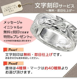 https://image.rakuten.co.jp/million-bell/cabinet/pc-setumei_01/thumb/gift_info.jpg