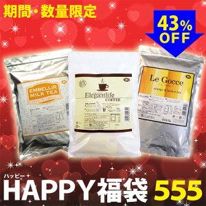 【送料無料・43%OFF】エレガントライフコーヒー30包とレゴッチェ30包とアンベリール・ミル…