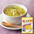 大麦具だくさんスープ 中華スーミータン(17.0g×6杯分セット)【お取り寄せ、置き換えダイエット、フリーズドライ、食物繊維、野菜、ローカロリーダイエット、朝食、ランチ、夜食、受験、コーン、卵】