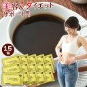 キー インスタントコーヒー スペシャルブレンド 90g 1瓶 463-2094