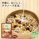【国産二条大麦と国産スーパー大麦...