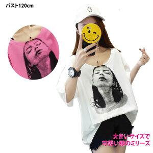 サマーセール 大きいサイズで可愛い服のミリーズmillys レディース 女性顔プリント ラウンドネック ビッグTシャツ  バスト120cm XL ピンク ホワイト