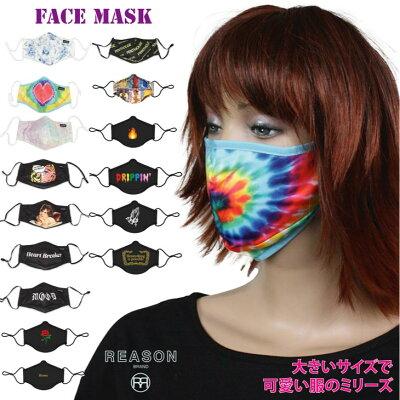 ファッション布マスク