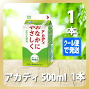 アカディ 500ml【雪印/メグミルク/通販】[TY-C-H][T8]