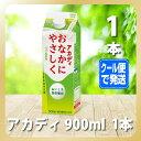 アカディ 900ml【雪印/メグミルク/通販】[TY-C-H][T8]