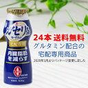 【期間限定大特価】【送料無料】恵 megumi ガセリ菌SP...