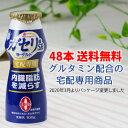 【送料無料】恵 megumi ガセリ菌SP株ヨーグルト ドリ...