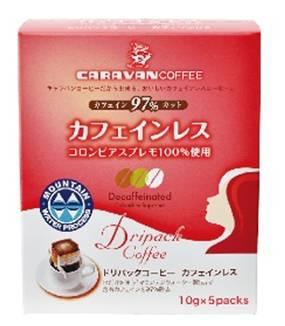 カフェインレスコーヒー5パック【ドリップバックコーヒー】