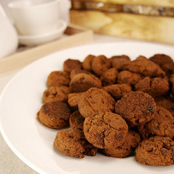 グルテンフリーココアクッキーチョコチップ 200g (小麦不使用)