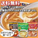 【メール便送料無料】自由に選べる!ふかひれ濃縮スープ6個セット[TY-J-K][T8]
