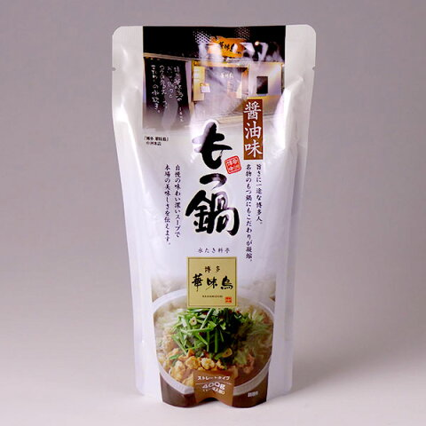 博多華味鳥 もつ鍋スープ 400g
