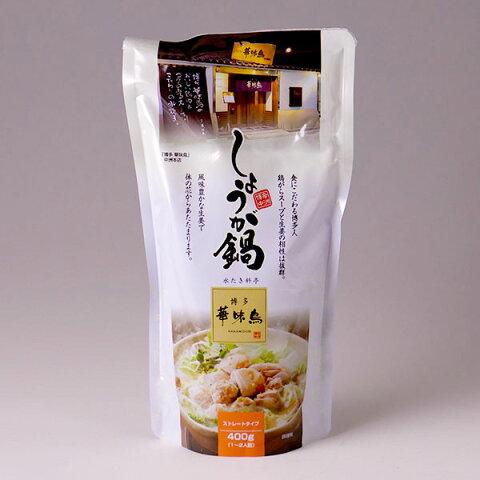 博多華味鳥 しょうが鍋スープ 400g