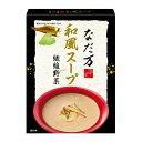 なだ万 和風スープ 繊維野菜 130g[TY-J-K][T8]