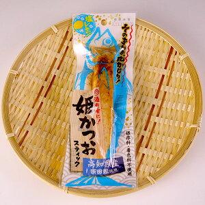 土佐食 姫かつおスティック 塩レモン