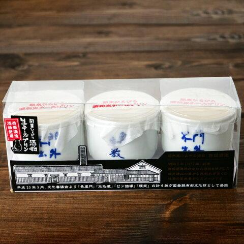酒粕生チーズプリン(3個入箱)[TY-F-M][T8]