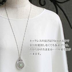天然石のペンダント型おしゃれルーペ長さ説明