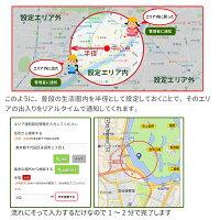 お試しプラン10日間通信費込GPS追跡小型発信機GPS子供GPS浮気調査GPS追跡機車両追跡位置確認位置検索深夜徘徊子供居場所確認勤怠管理レンタルGPS