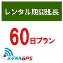 ELPA(エルパ) シャンデリア球 口金E12 40W G-73H(W)