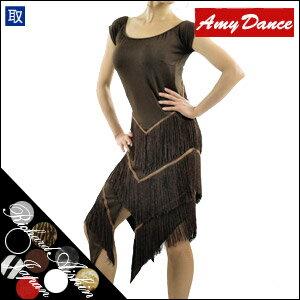 エイミーダンスはアジア圏で人気の海外ブランド!豊富なカラー展開で組み合わせが無限大。着心...