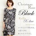 ケリーワンピ:X-Line スフレシリーズ クリスマスローズ ブラック...