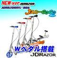JDRAZORMS-806
