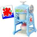 バラ角氷も使えるちょっと楽しい家族の時間昭和レトロ クラッシック 家庭用 電動かき氷器 食べ...