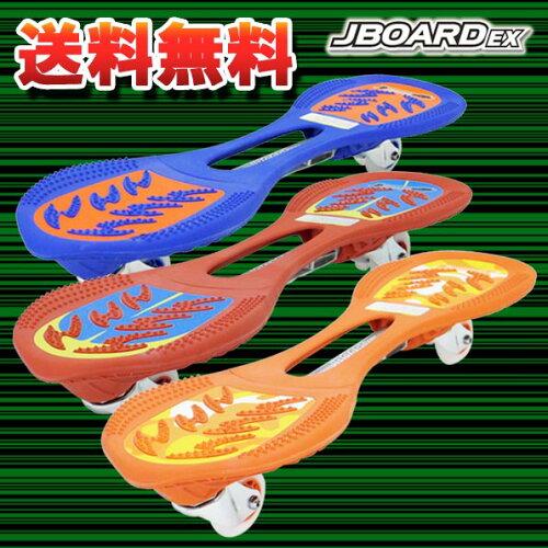 JボードEX カラフルデッキ JDRAZOR JBOARDEX RT-169-1 スケボー キッズ用 大人用