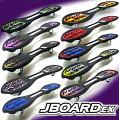 JDRAZORスケートボード
